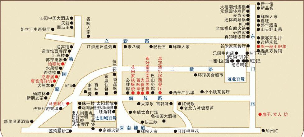 深圳美食地图
