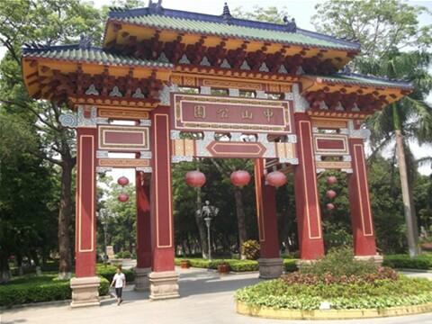 【携程攻略】广东汕头中山公园适合朋友出游旅游吗