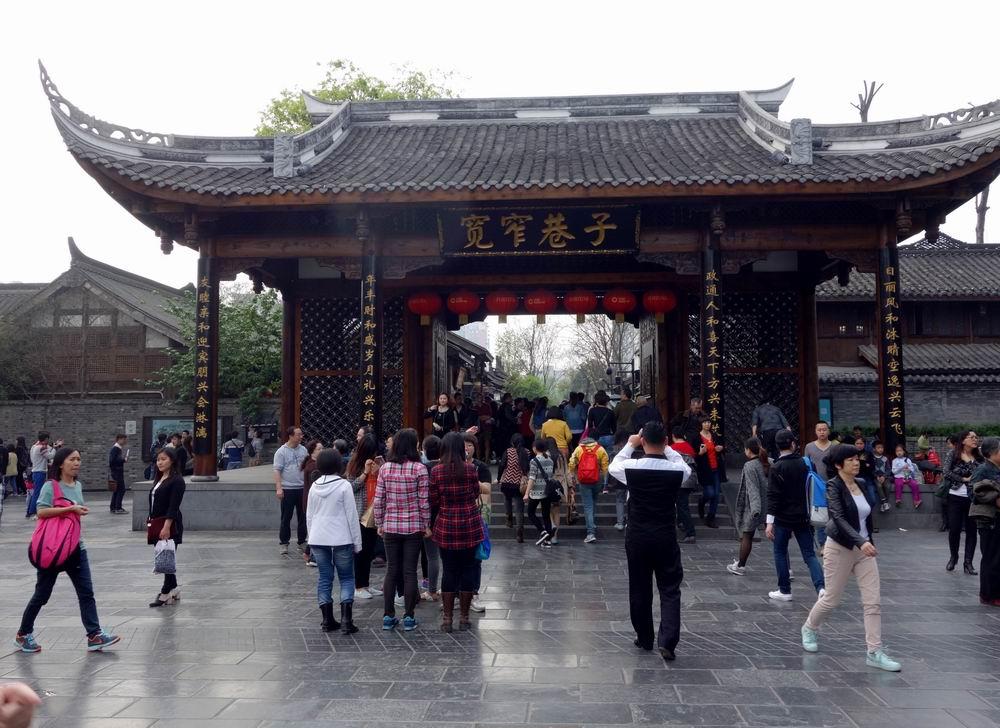 【随手拍】云游四海(125)宽窄巷子