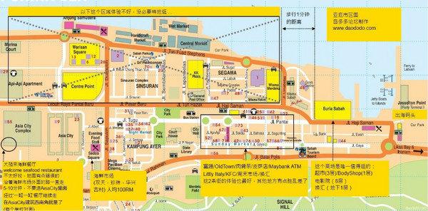 亚庇市内地图中文版