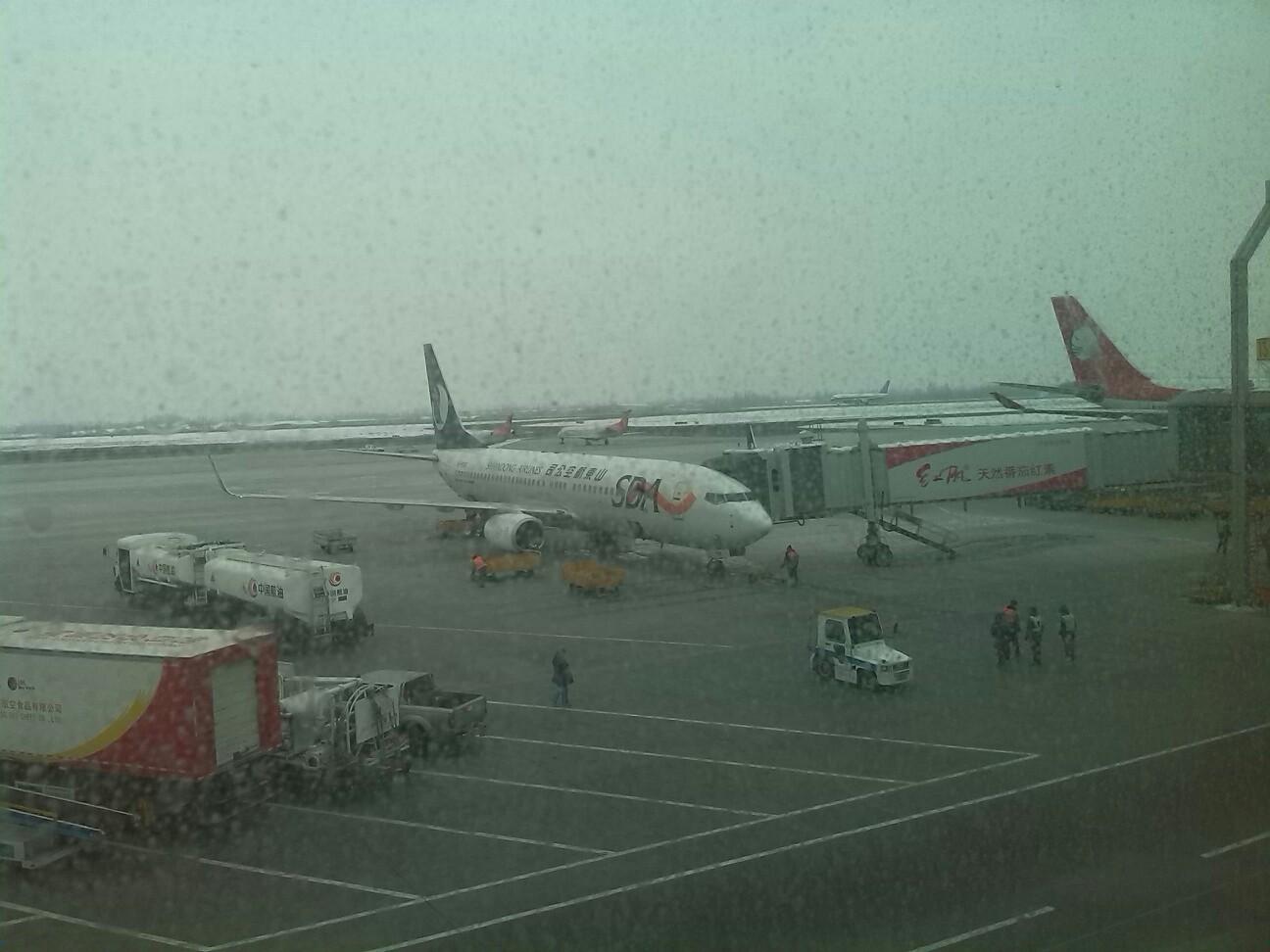 乌鲁木齐国际机场