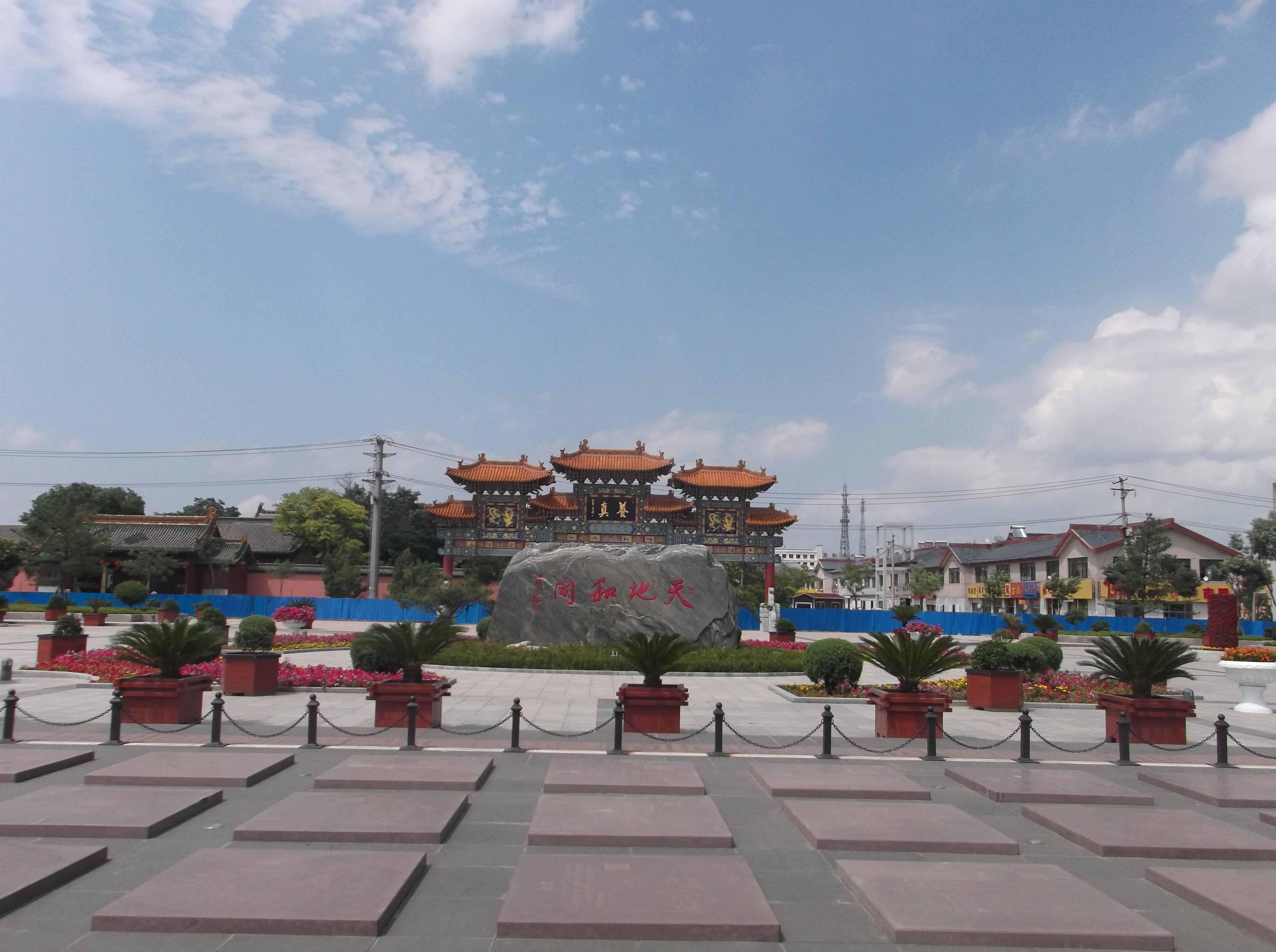 朔州古城遗址