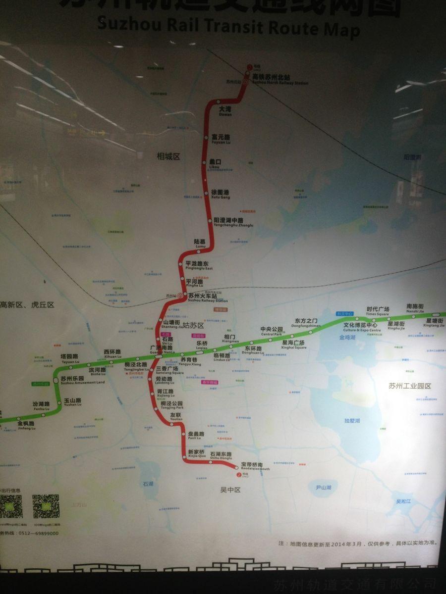 苏州也有两条地铁图片