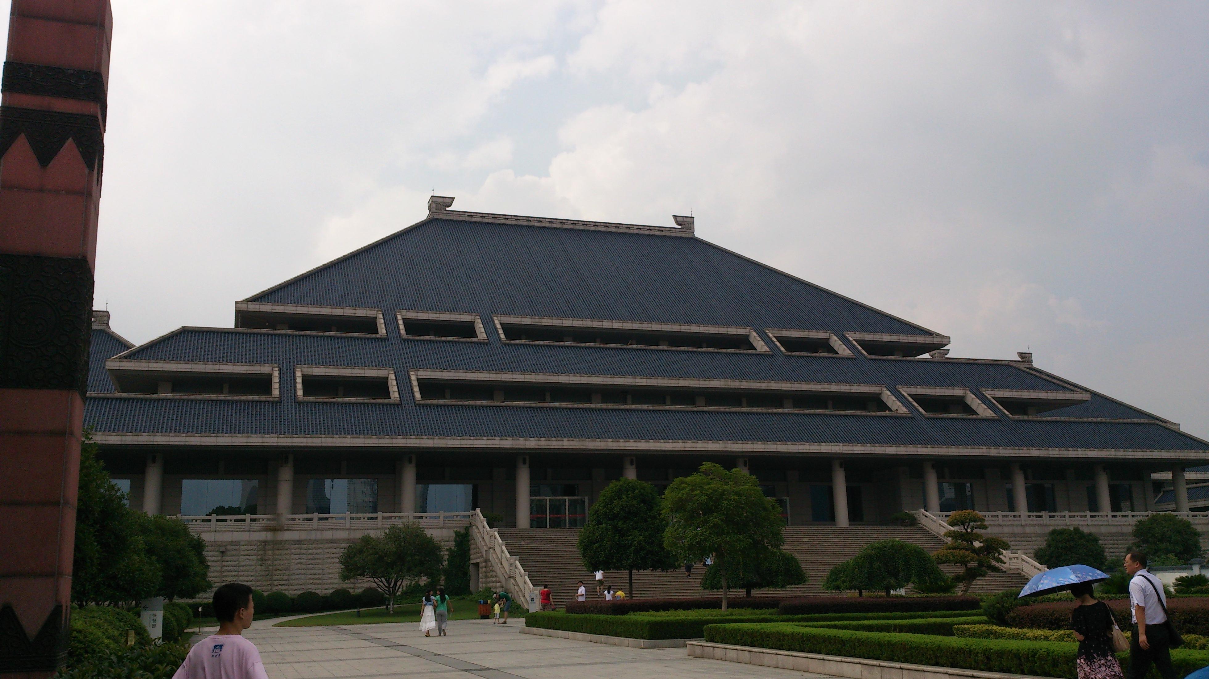 湖北省博物馆,武汉湖北省博物馆攻略/地址/图片/门票