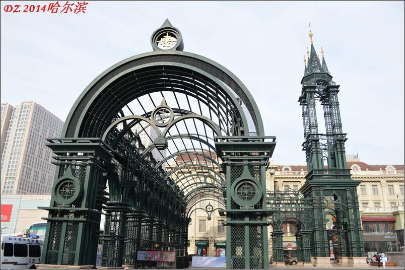 哈尔滨圣索菲亚教堂