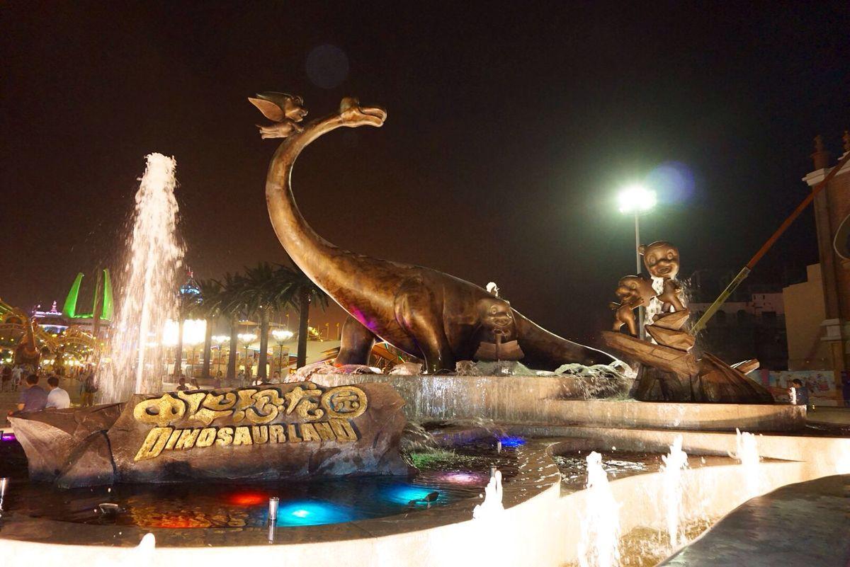 中华恐龙园餐厅