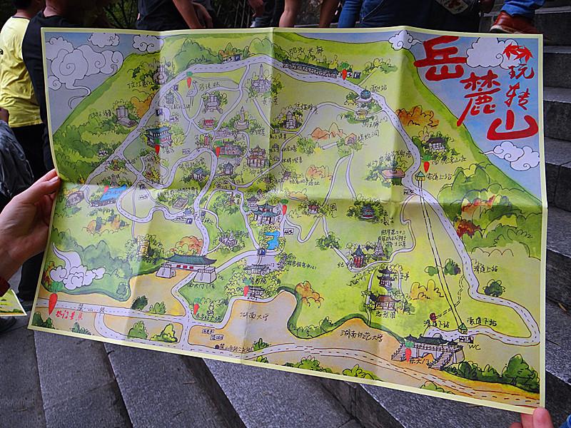 岳麓山手绘地图