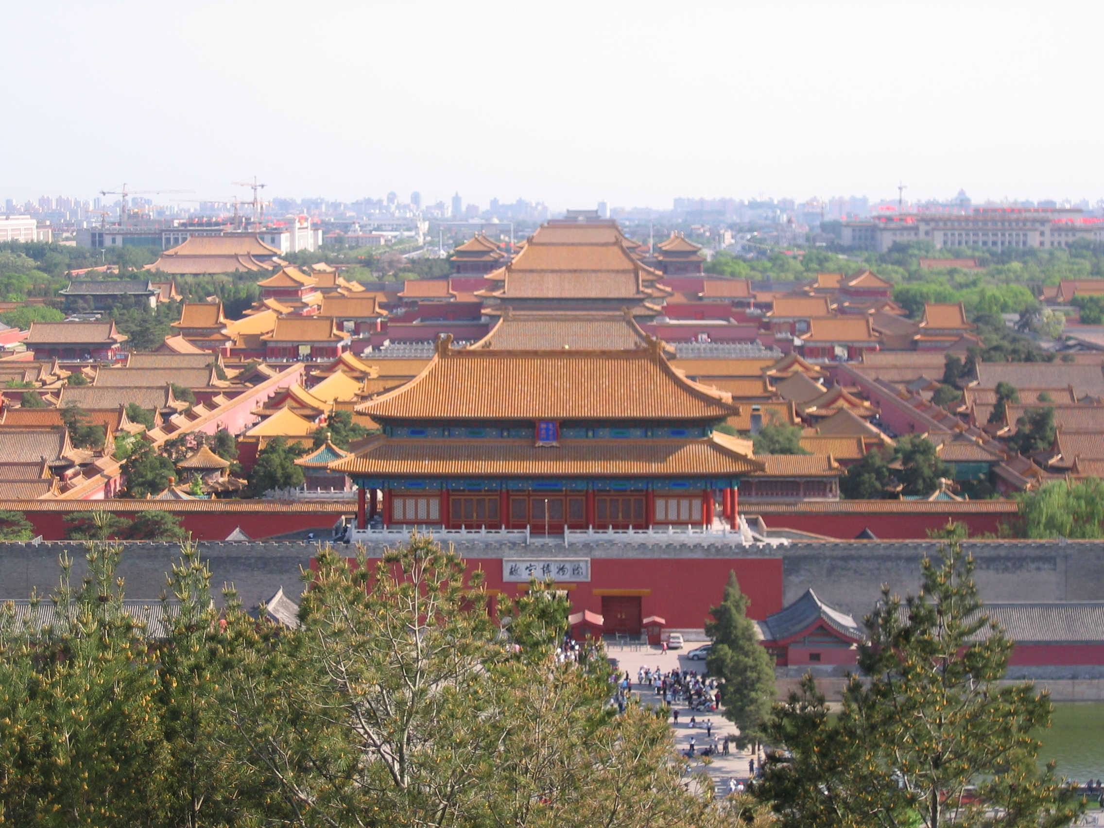 温州绣山公园好玩吗_景山公园怎么玩-北京景山公园地铁站-西板桥怎么去景山公园 ...
