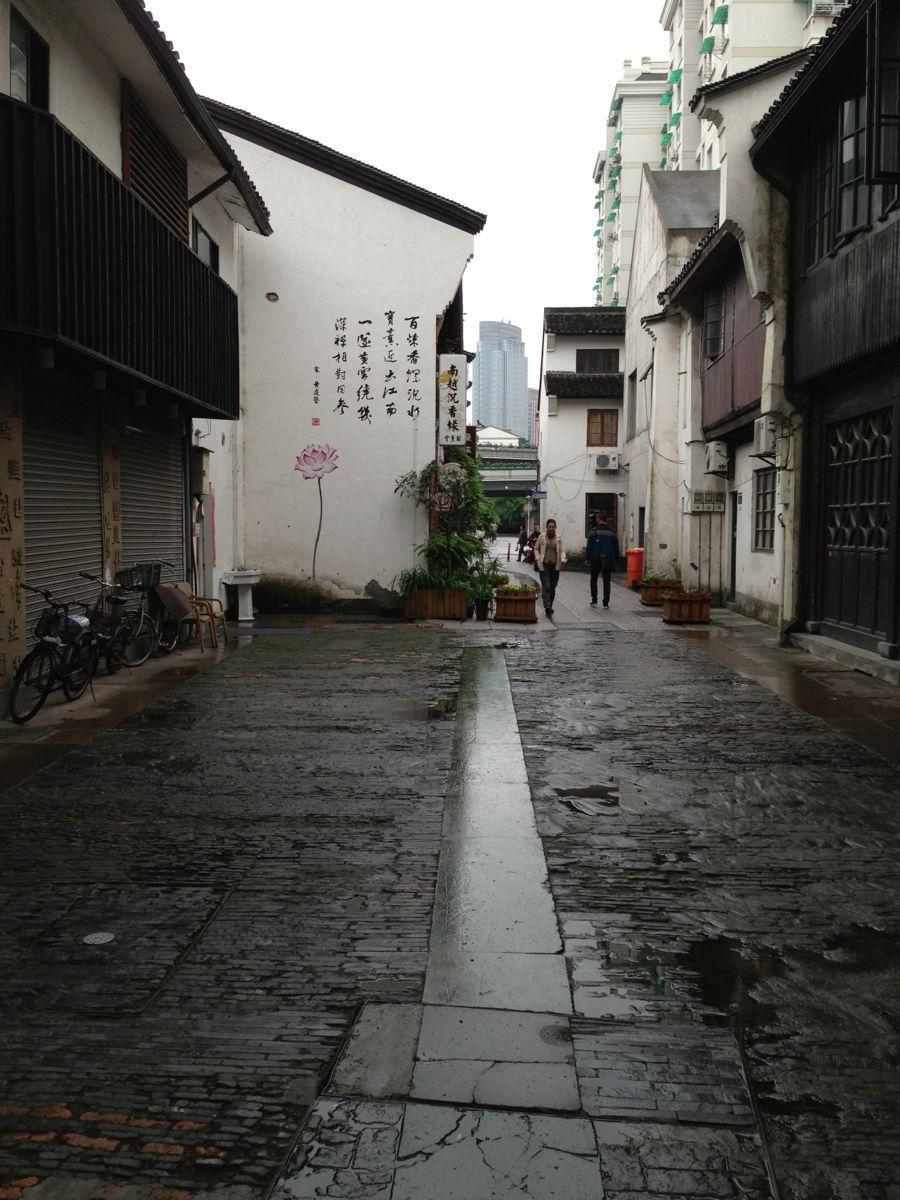 【携程攻略】杭州南宋御街购物,很舒适,很沉静,刚下过