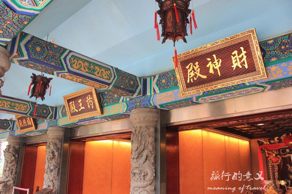 34天游中国之特别行政区(香港黄大仙)