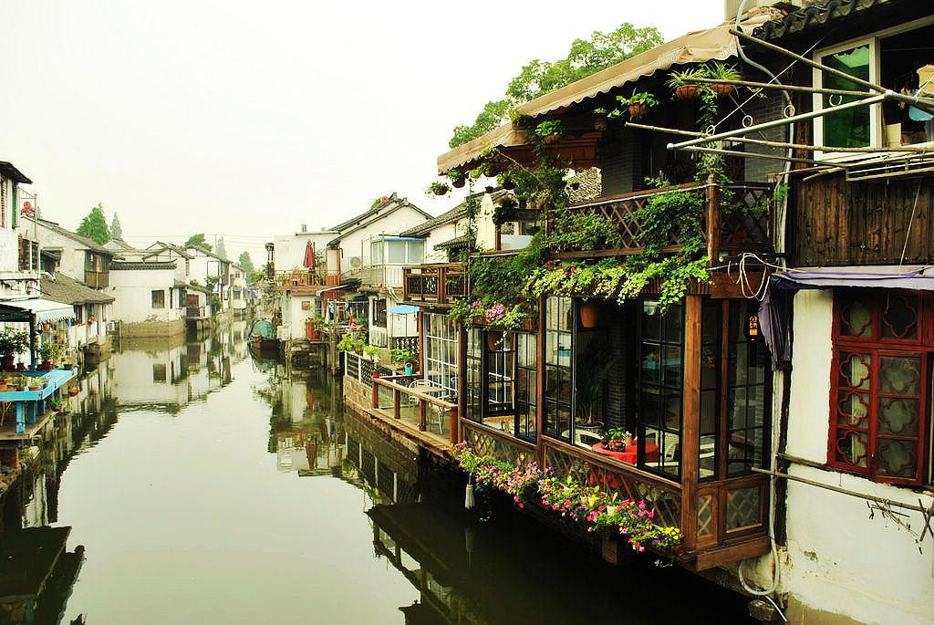风景 古镇 建筑 旅游 摄影 1024_685