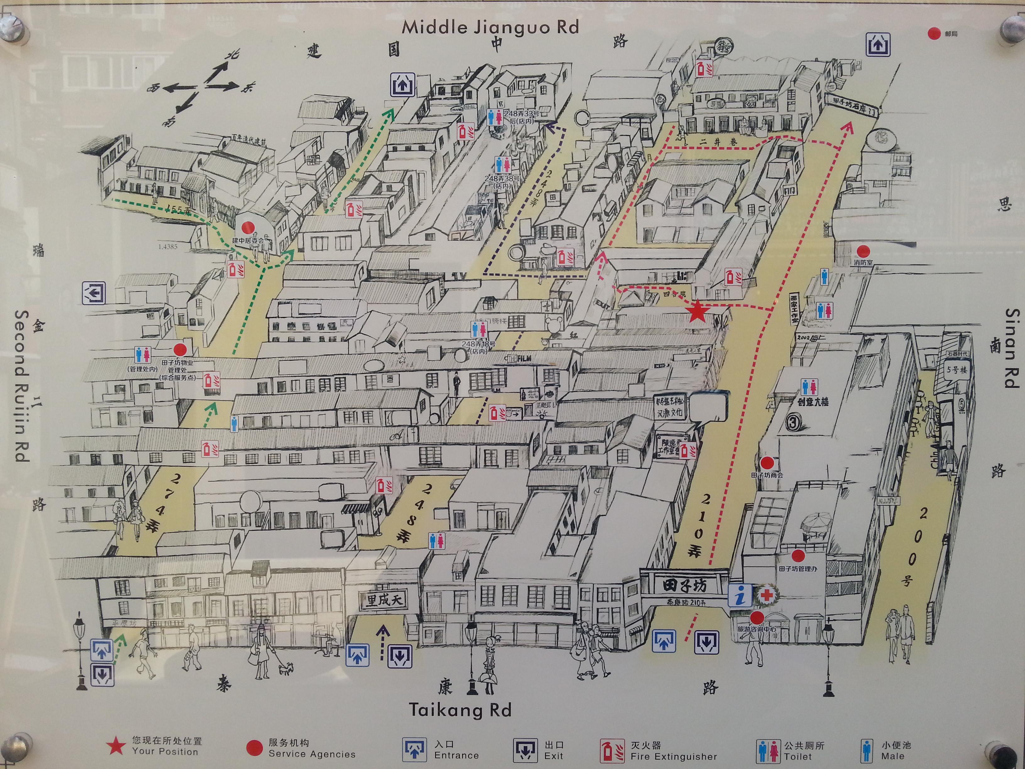 上海博物馆 博物馆可免费参观,但是小学生比较多 田子坊 里面很多