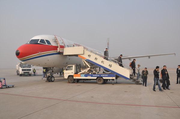北京到邯郸飞机