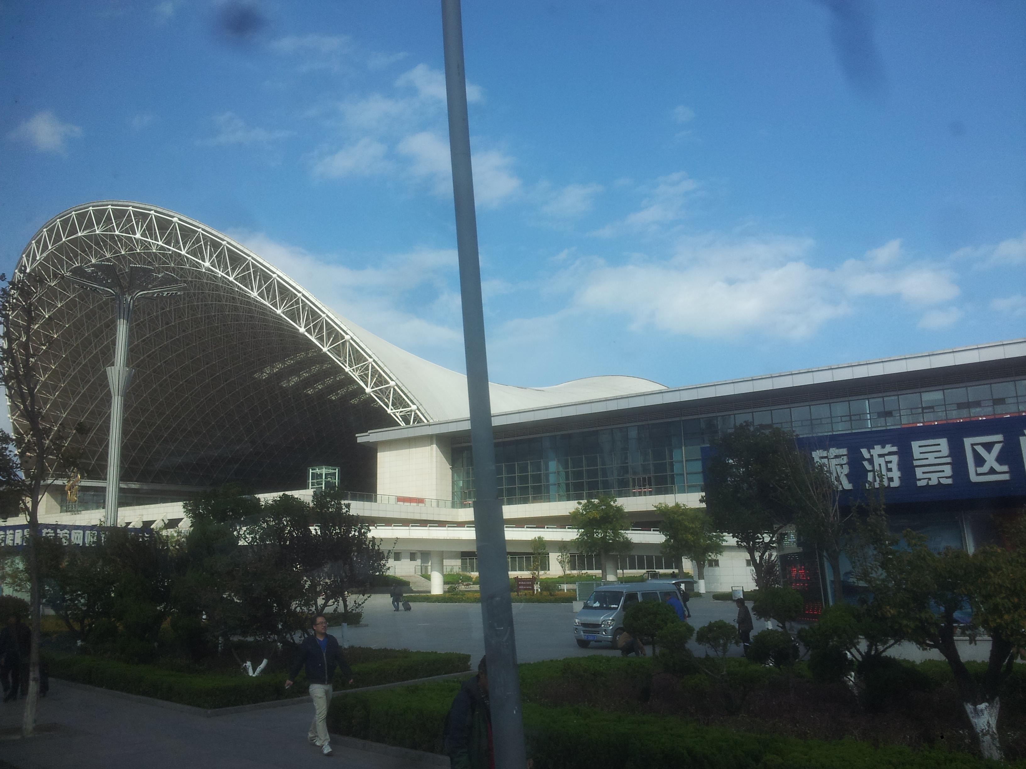 虹桥火车站附近宾馆 长沙火车站附近有鸡吗