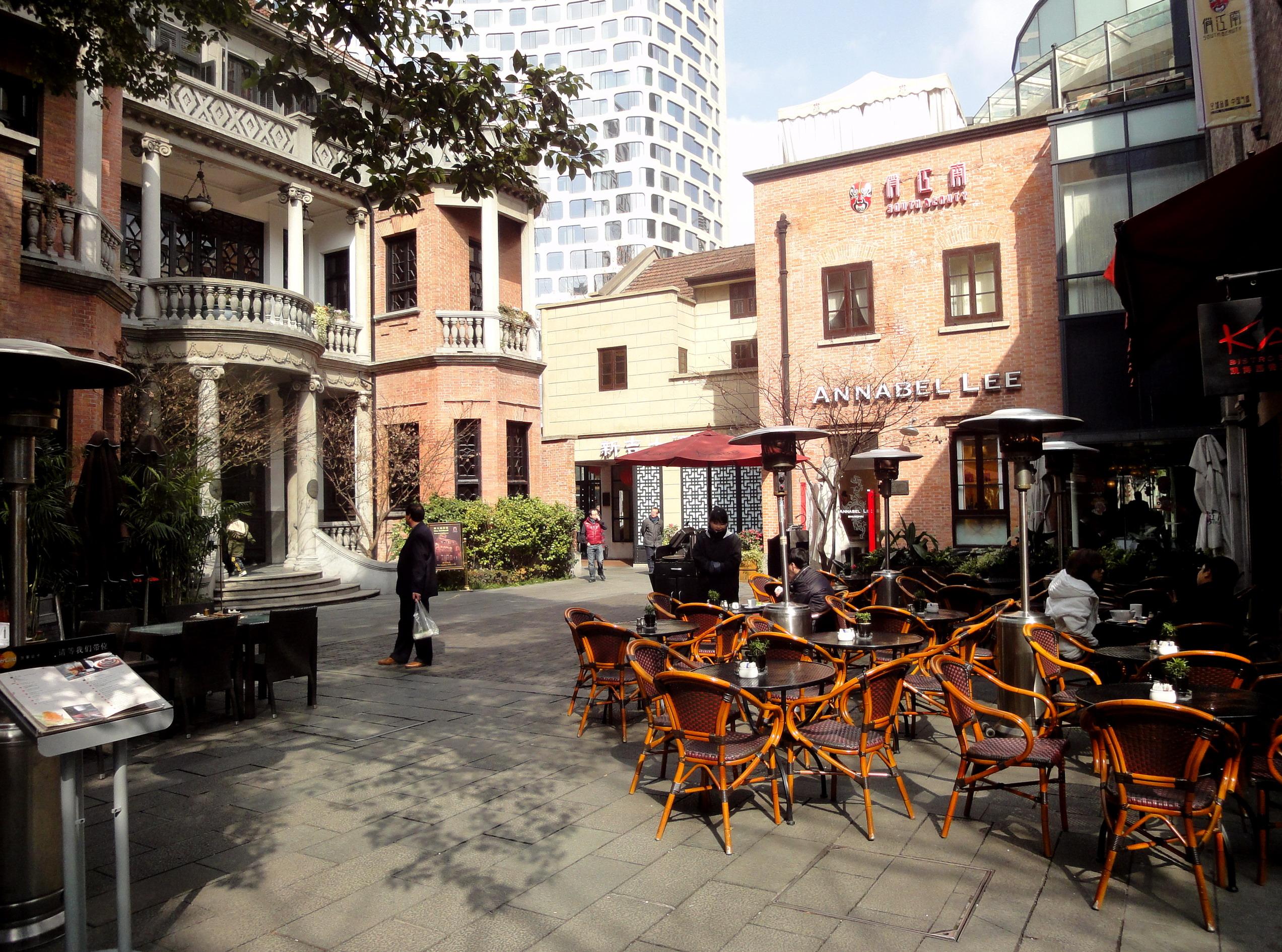 感受上海石库门艺术之新天地