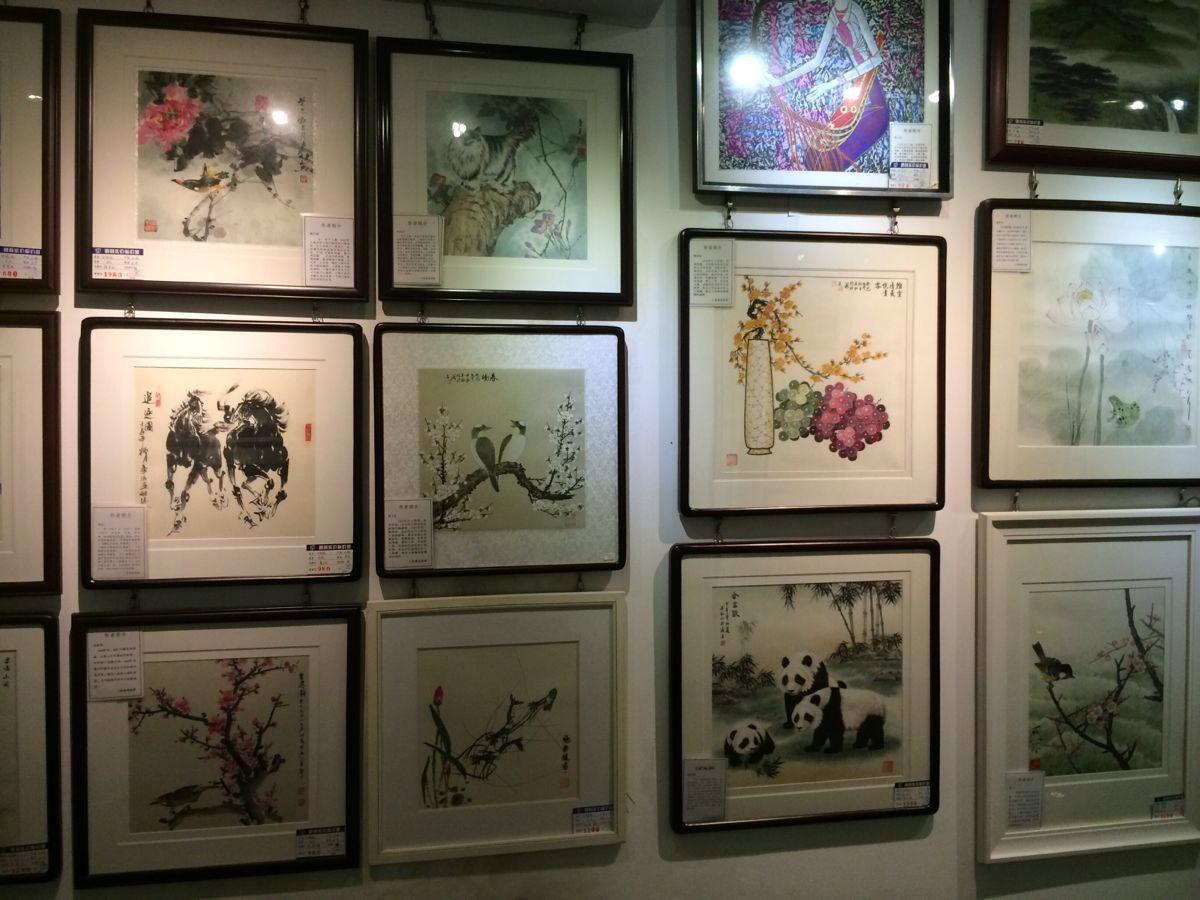 安杰当代艺术画廊
