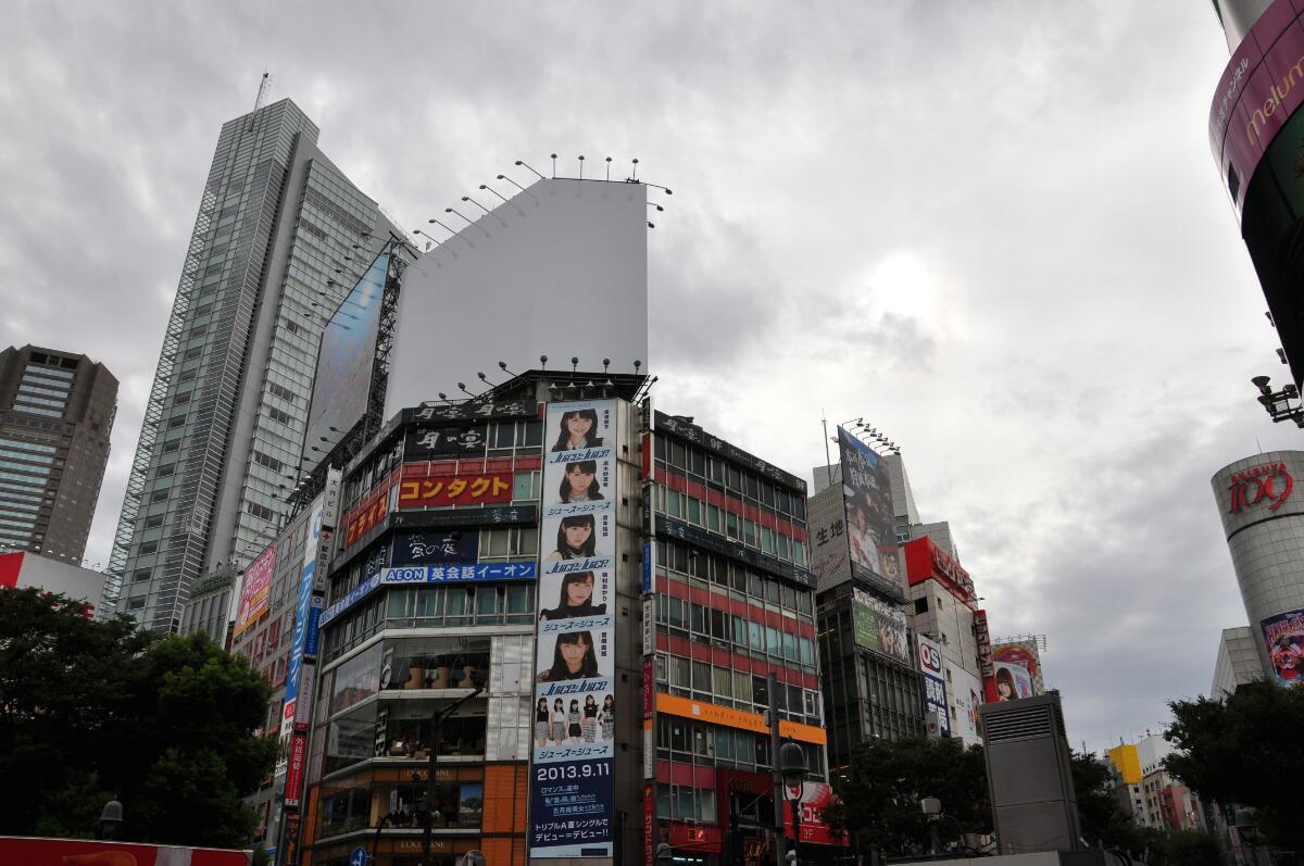 位于东京都涩谷涩谷凛 涩谷果步