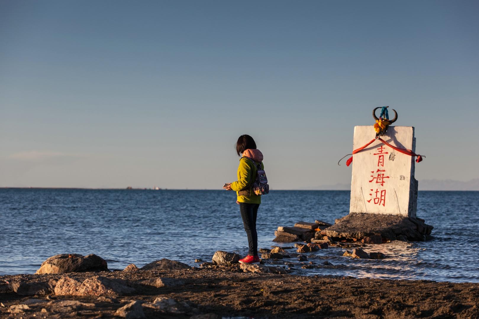 第5天 2014-10-05 小柴达木湖 二郎剑景区 青海湖