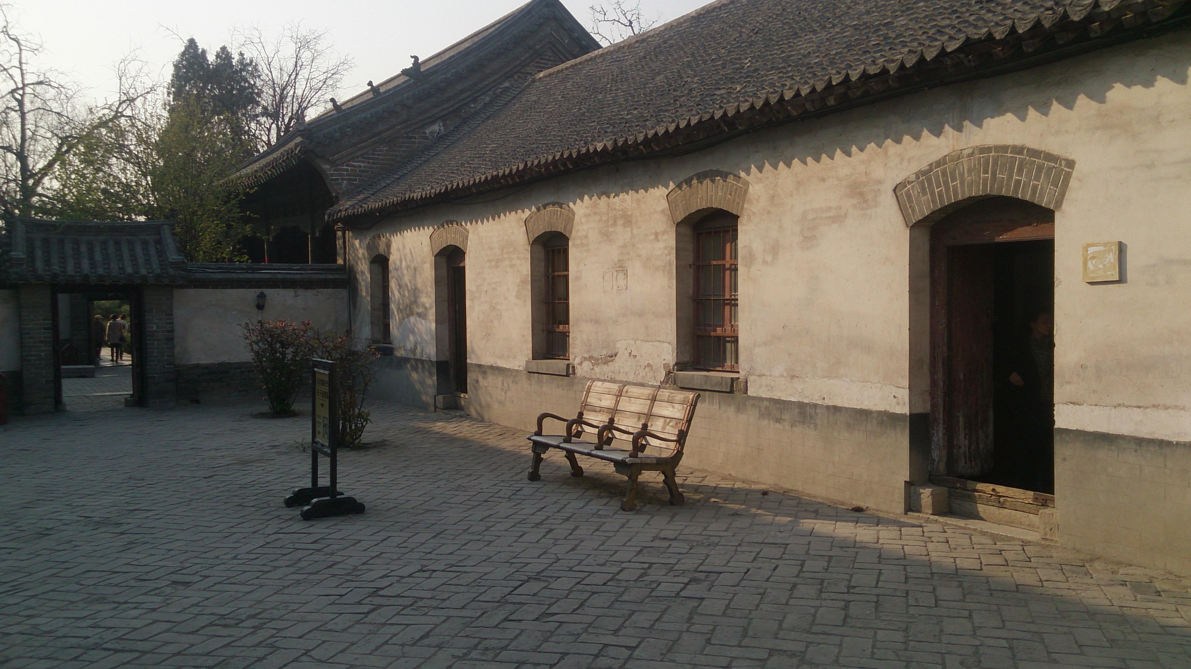 曲阜野生动物园图片