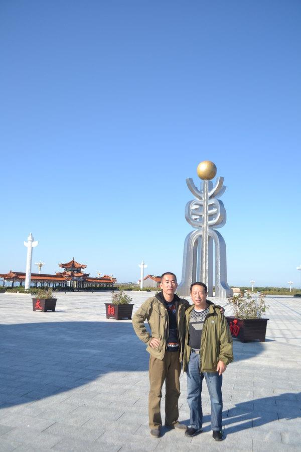 东极之旅——抚远县黑瞎子岛享中国第一缕阳光 - 游记
