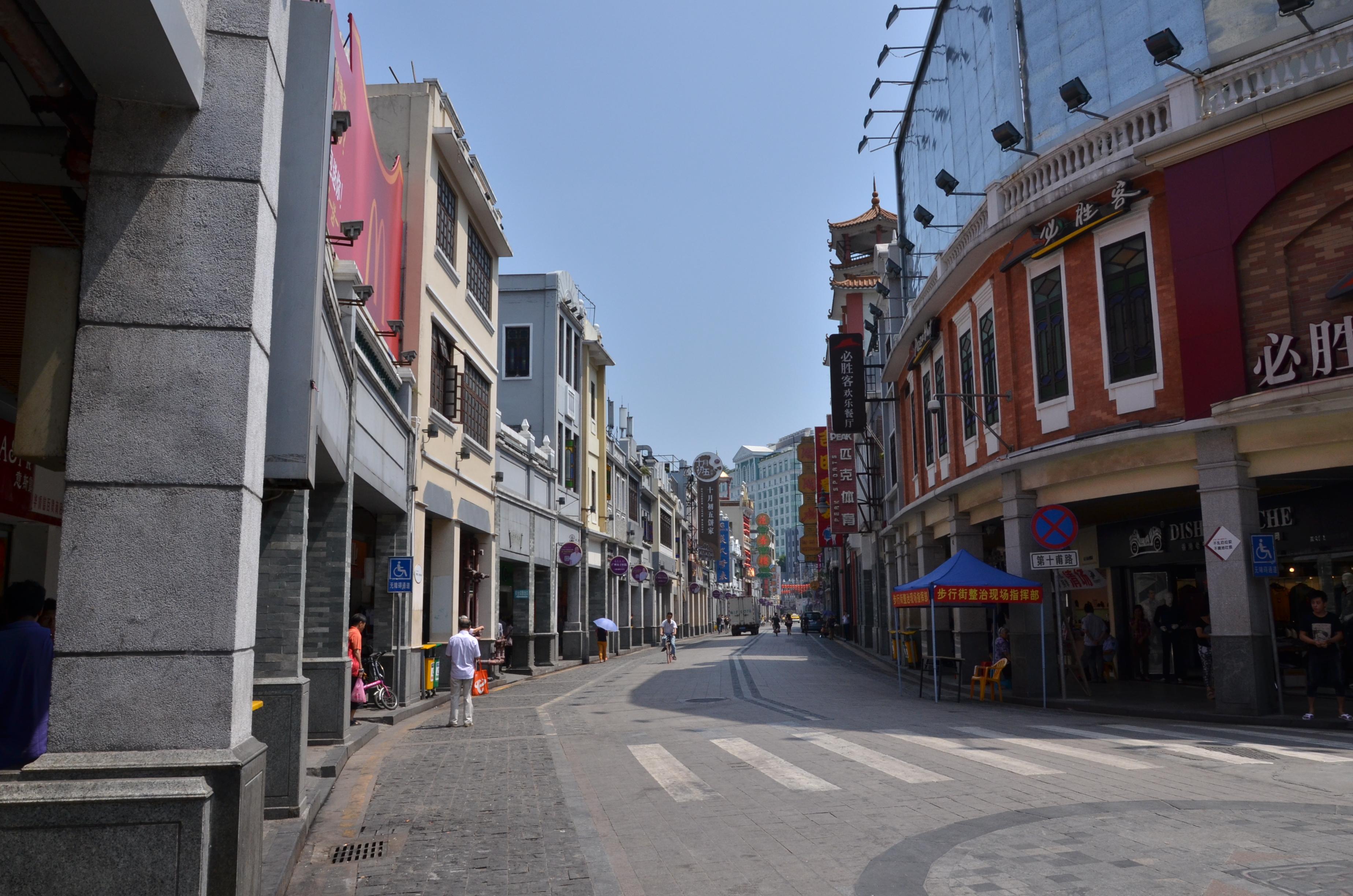 上下九步行街,广州上下九步行街攻略/地址/图片/门票