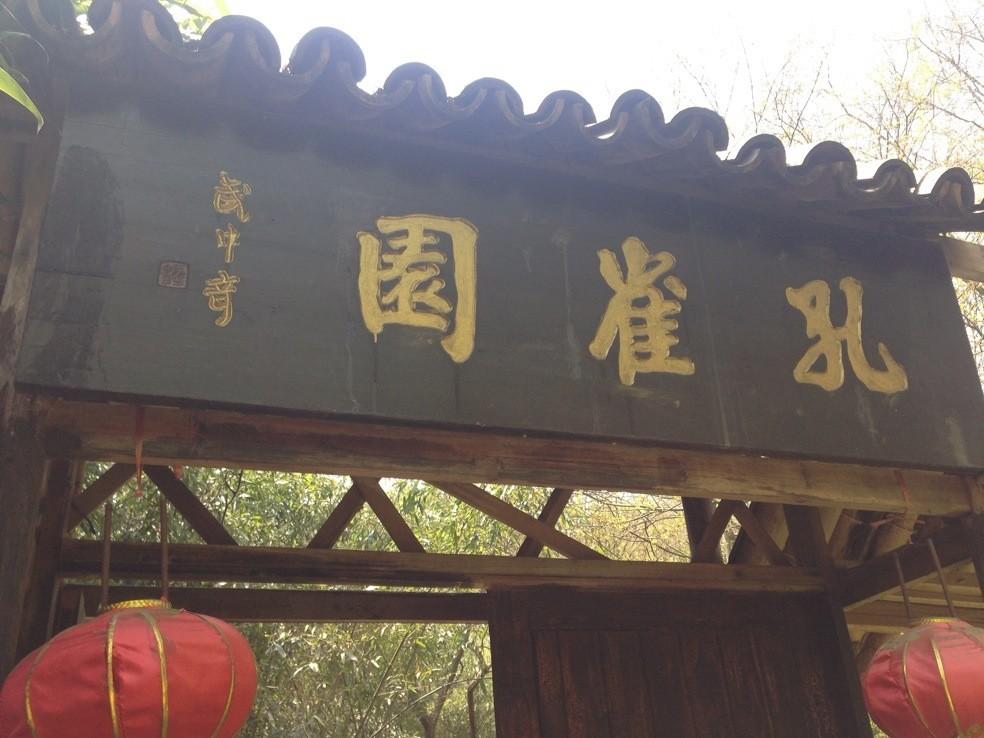 铁山寺国家森林公园,盱眙铁山寺国家森林公园攻略图片