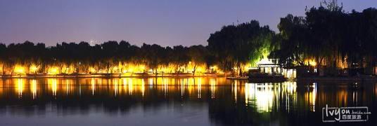什刹海,是北京市历史文化旅游风景区