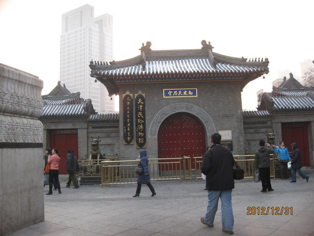 行而尚学游天津之三——文庙图片
