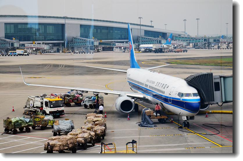 【万宁】广州新白云机场