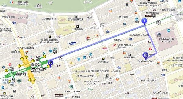 首尔江南区大峙洞的posco店的mangosix