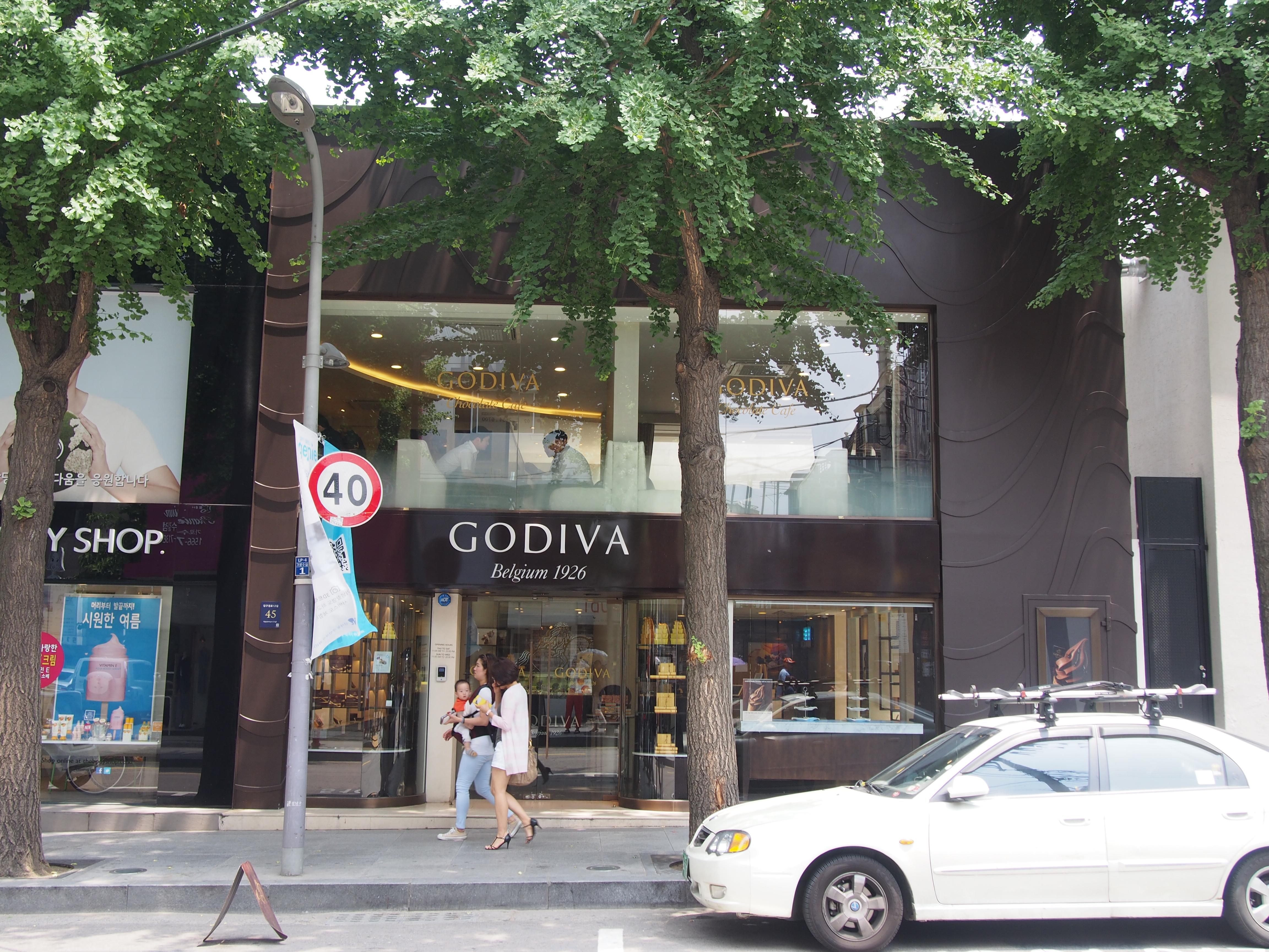 林荫大道 行走在韩国 母女两的首尔自由行高清图片