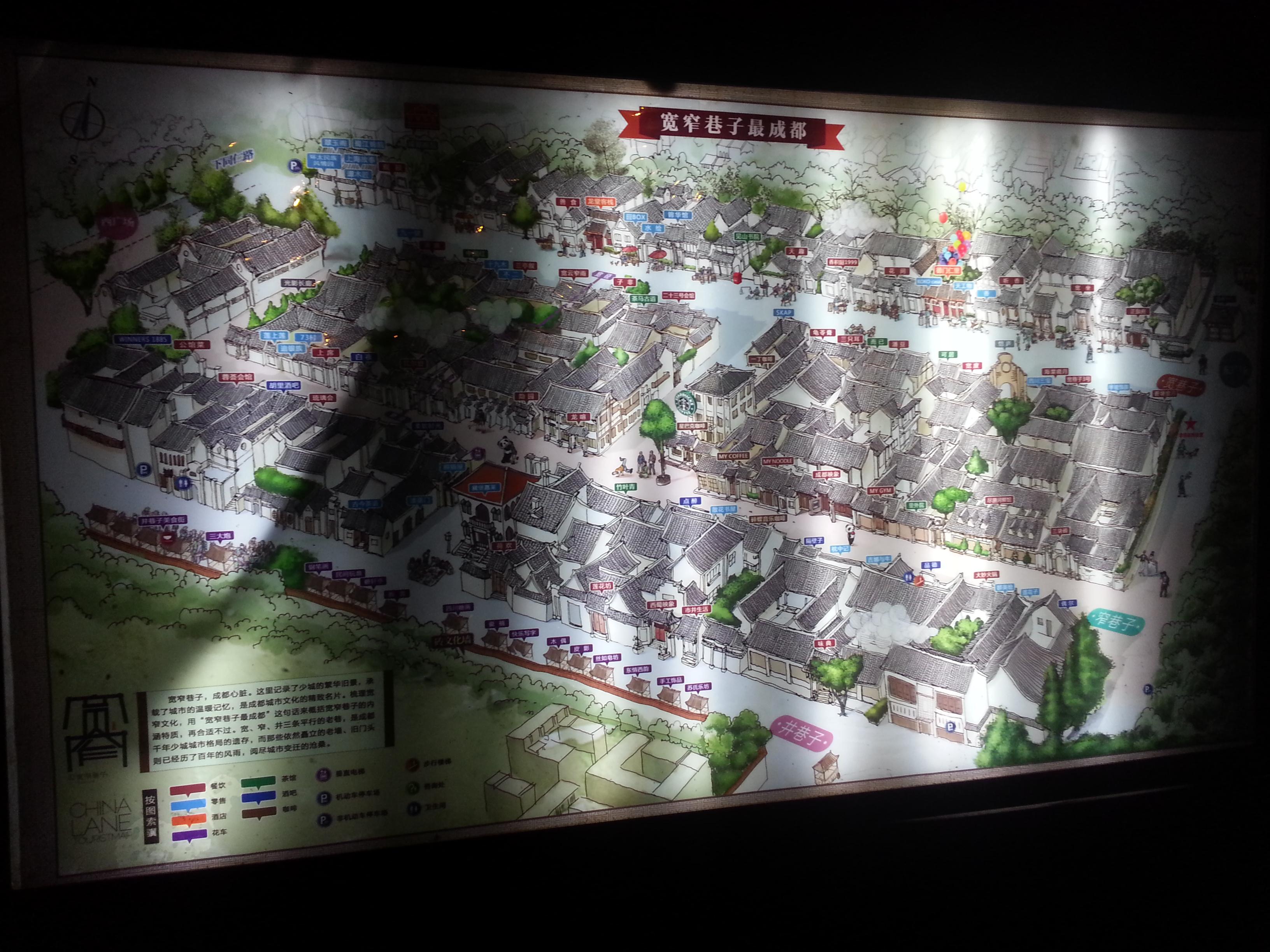 宽窄巷子地图图片
