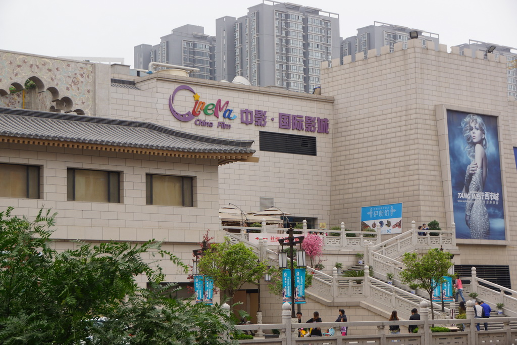 大唐西市(2)