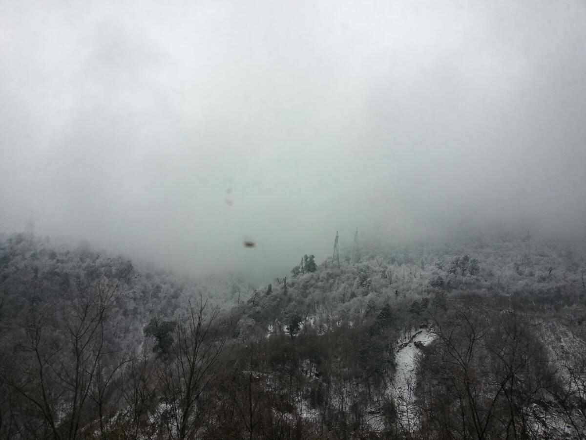 二郎山雪景