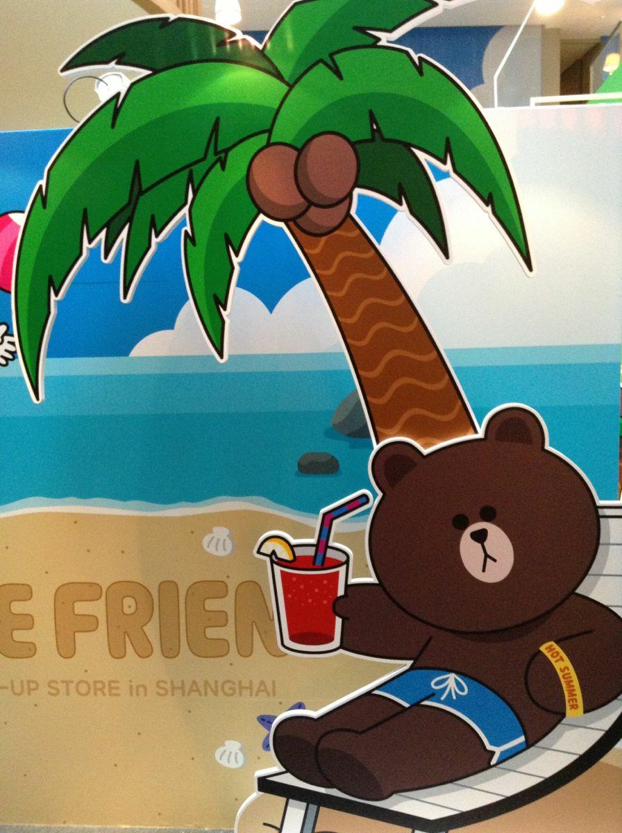 k11之line friends主题店