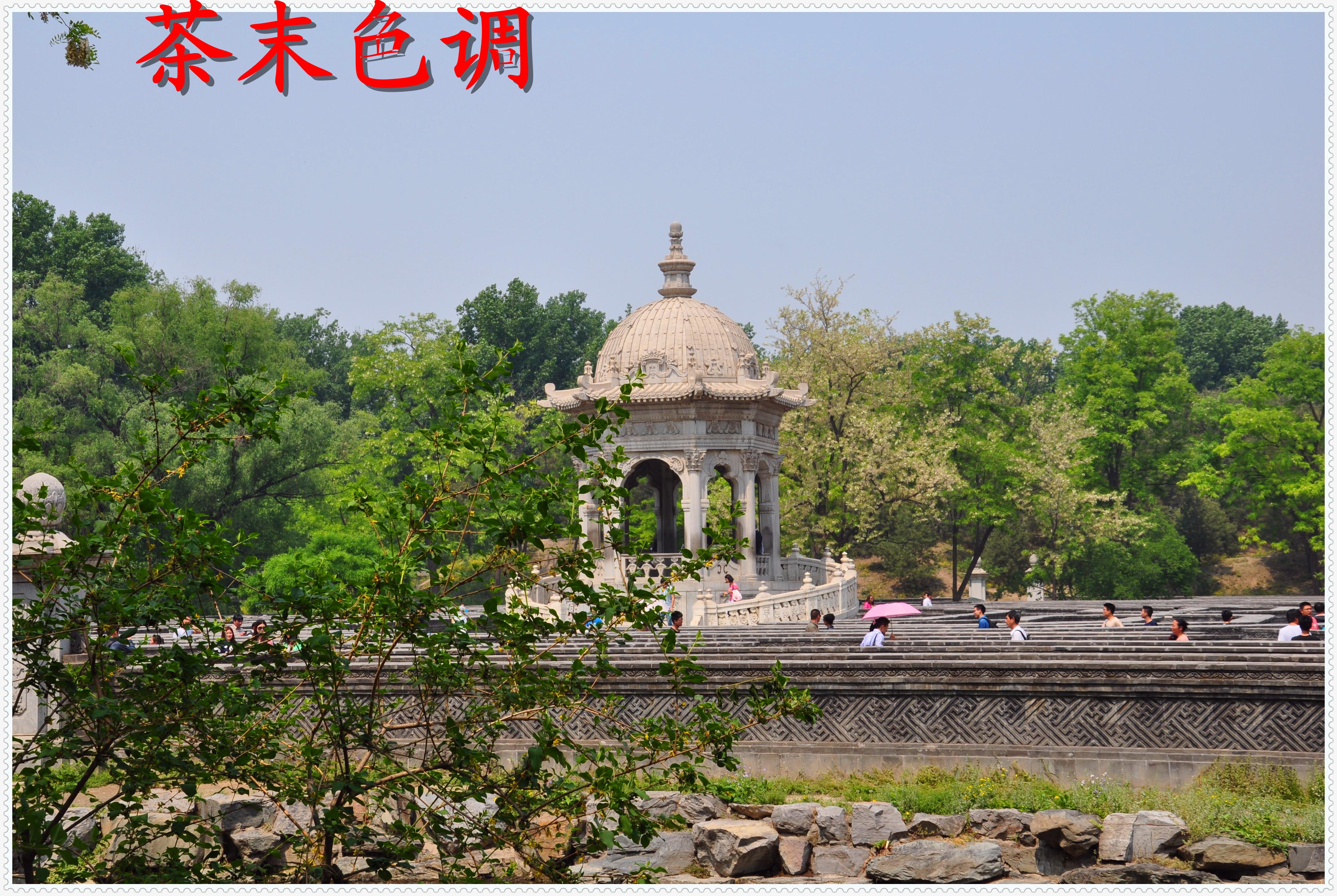 【携程攻略】北京圆明园景点,公园很大,但是天气太热