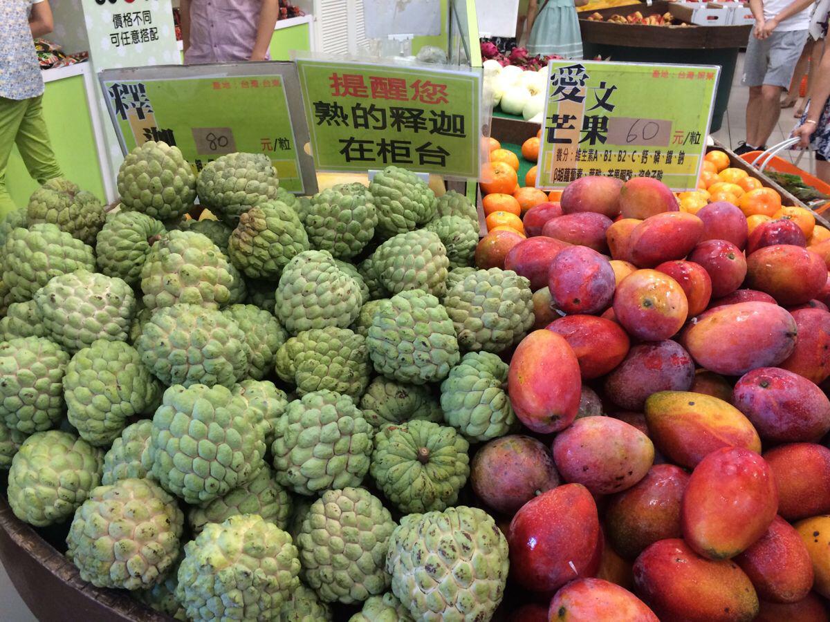 去台湾旅游可以带水果回大陆吗