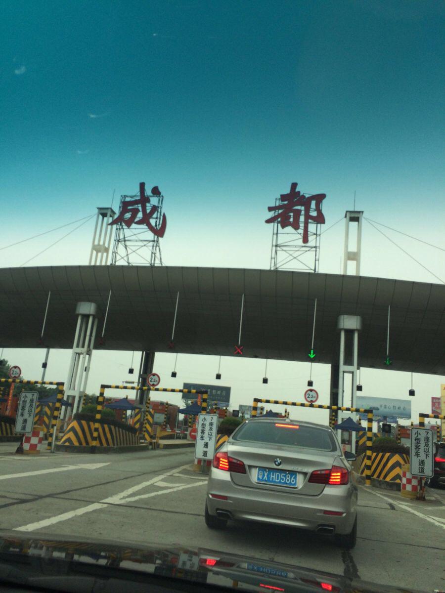 成都到西安重庆自驾游-成都攻略攻略【携程地图】攻略通关游戏奶奶游记图片