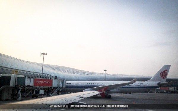 扬州到沈阳飞机