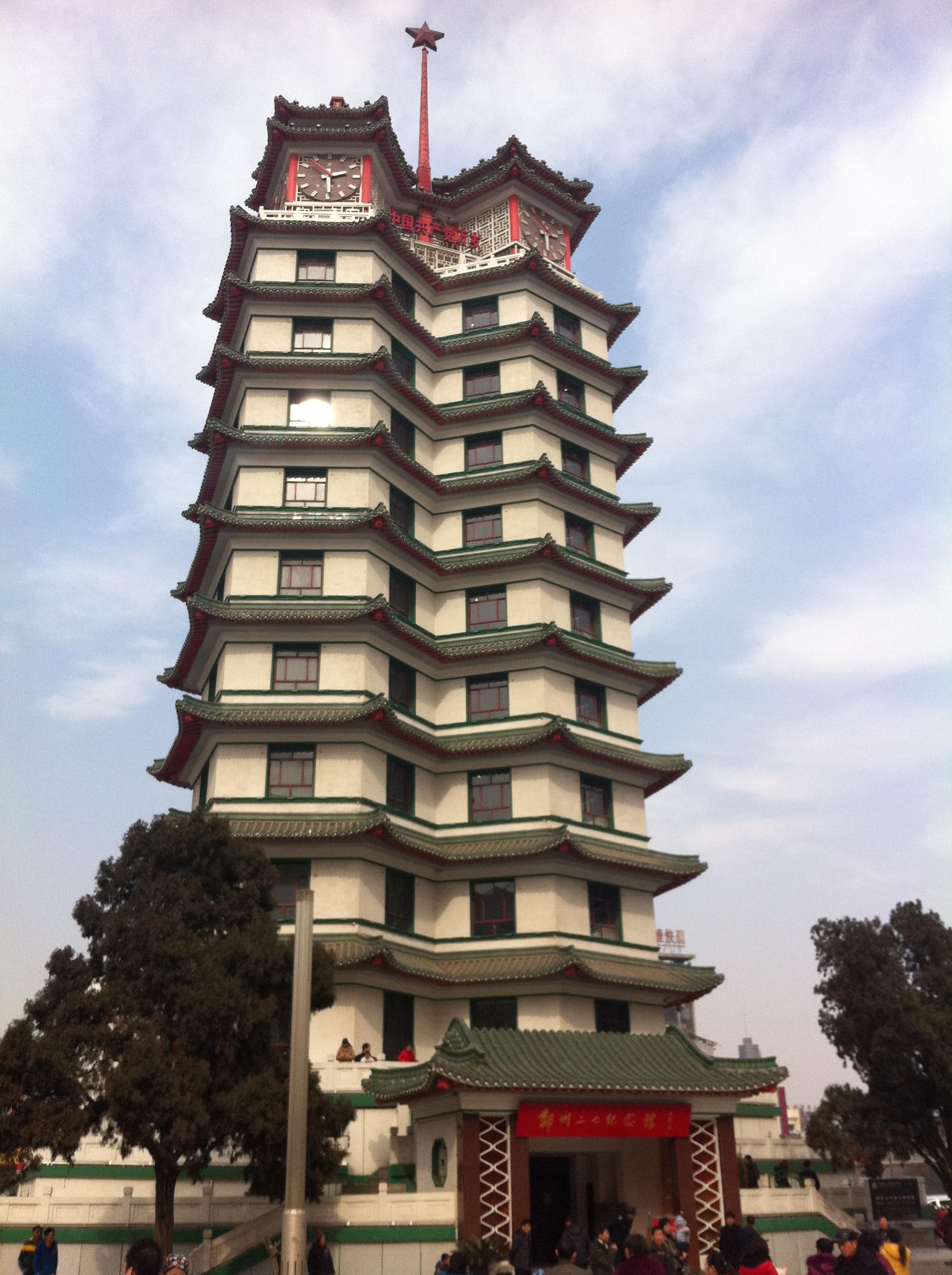郑州二七纪念塔 郑州二七纪念塔门票 河南郑州二七纪念塔图片