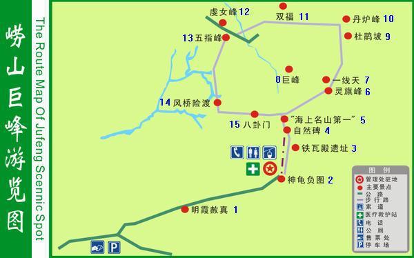 蓬莱景区手绘地图