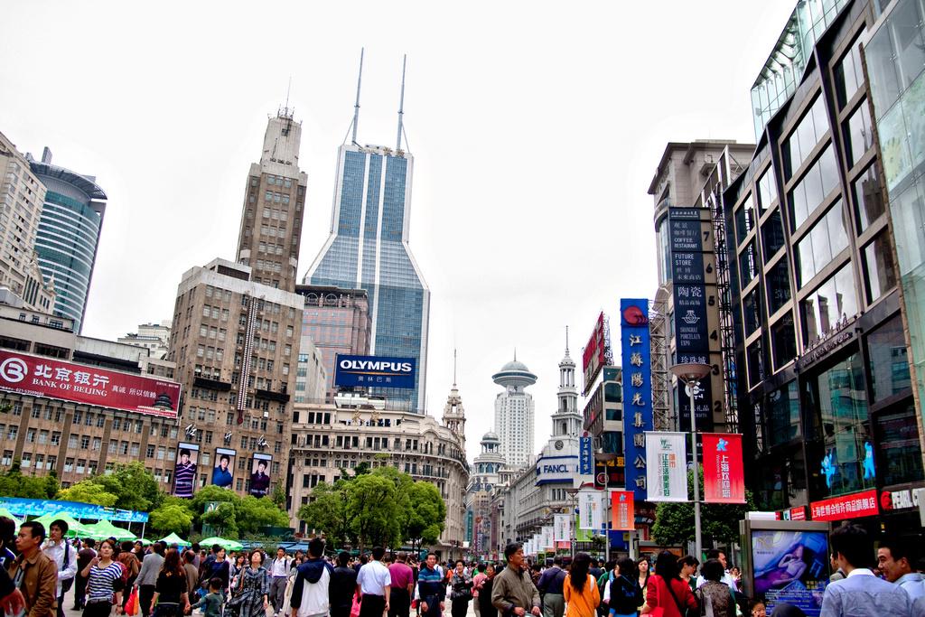 【携程攻略】上海南京路步行街购物,南京路步行街位于