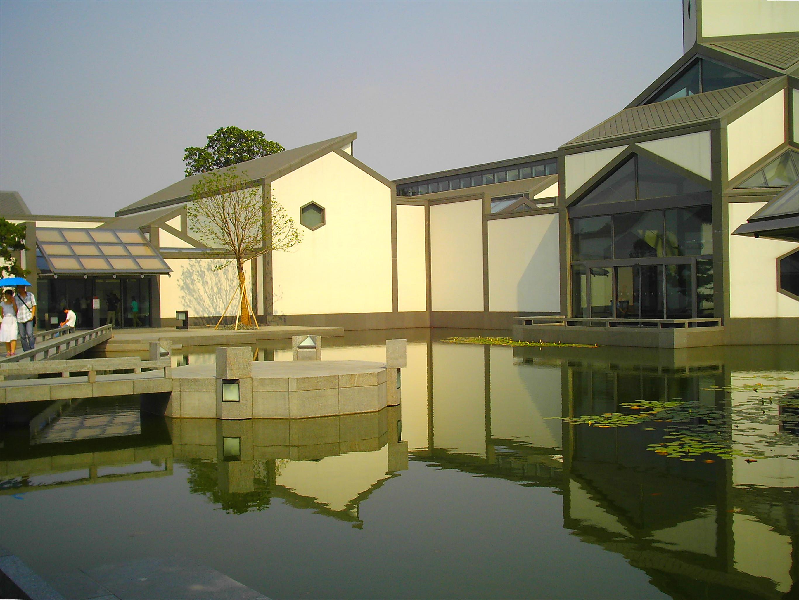 --悠走苏州博物馆