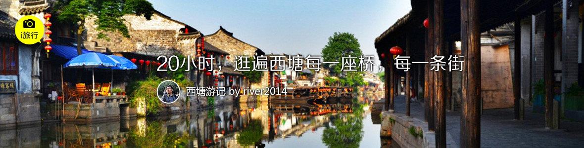上海浦东机场日上免税店买什么最划算?