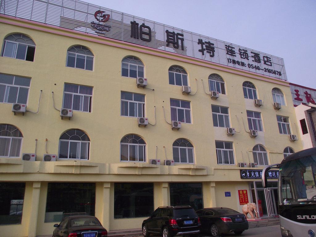 济南飞机场到青州大巴