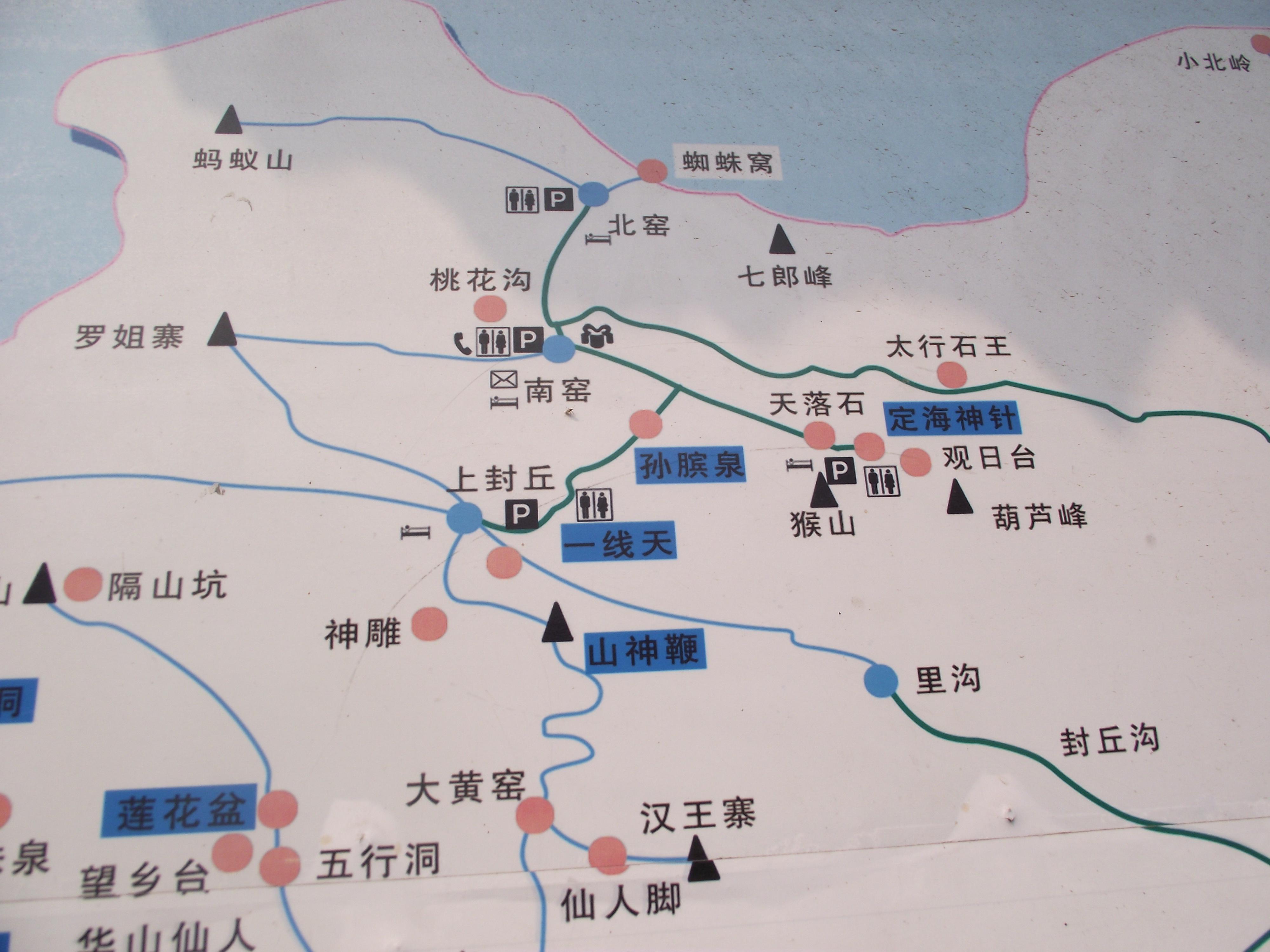 韦金勇:河南辉县万仙山(郭亮村和郭亮绝壁公路)最新最实用的旅游攻略
