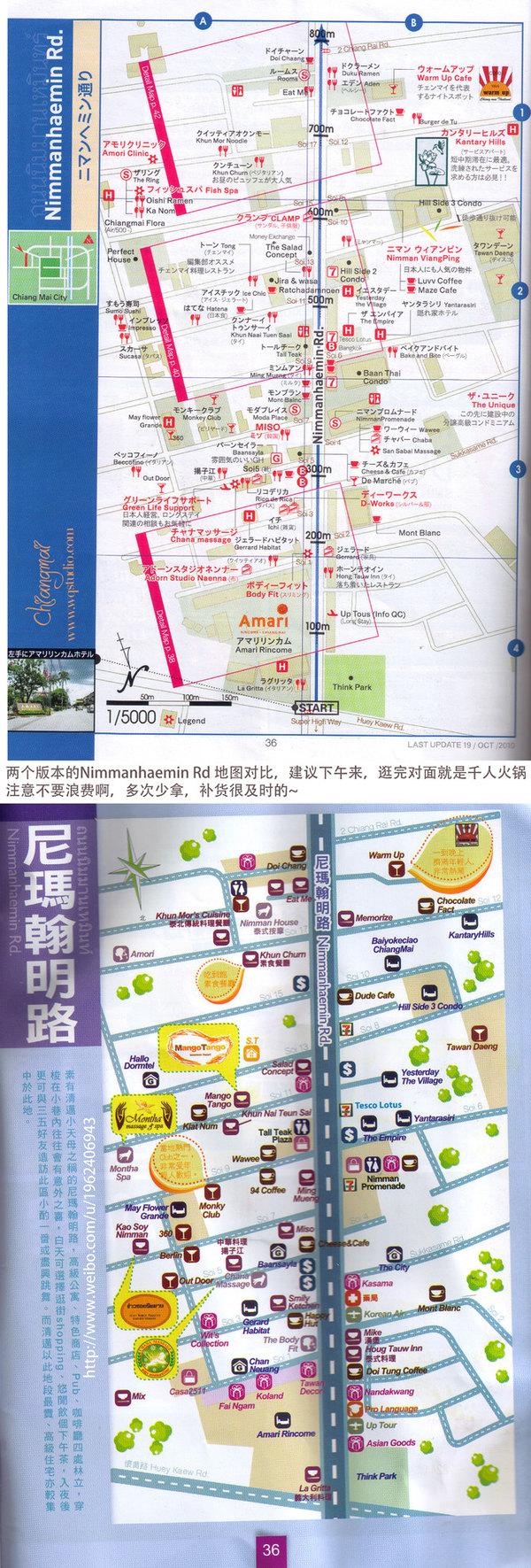 宁曼路地图手绘