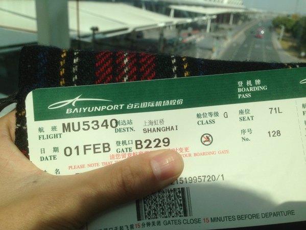 无锡到天津航班