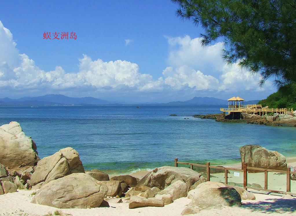 韦金勇:六天游海南岛的西岛,猴岛,分界洲和蜈支洲,再加其他18景