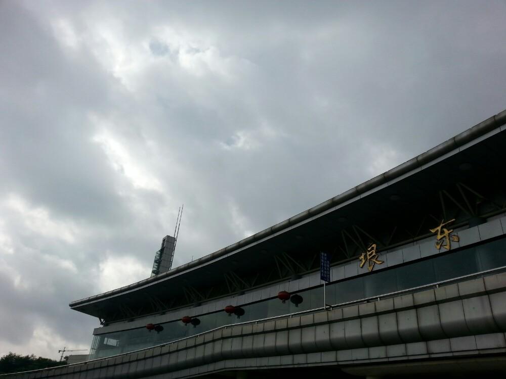 刚到琅东汽车站